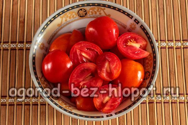 помидоры помыть, порезать