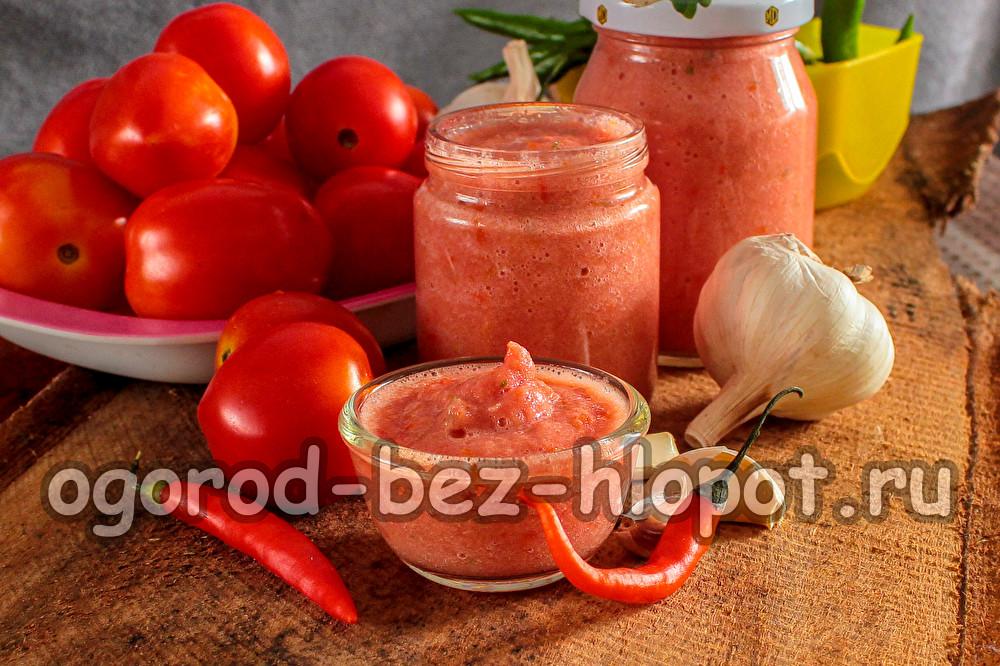 горлодер из помидор и чеснока