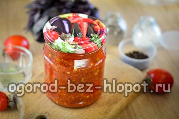 помидоры в аджике готовы
