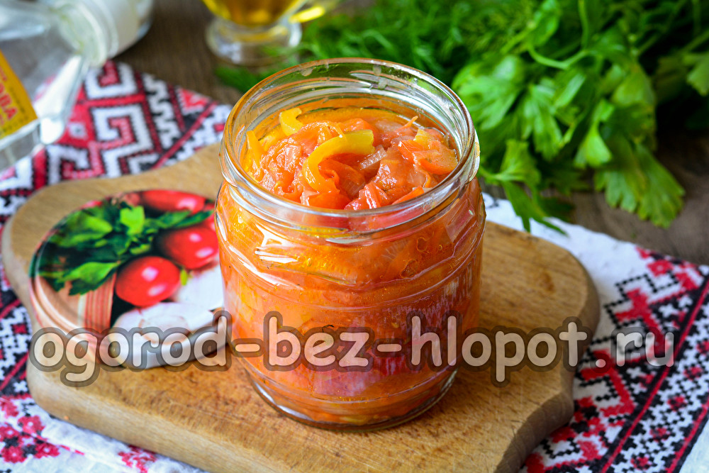 "салат ""Халявка"" рецепт"