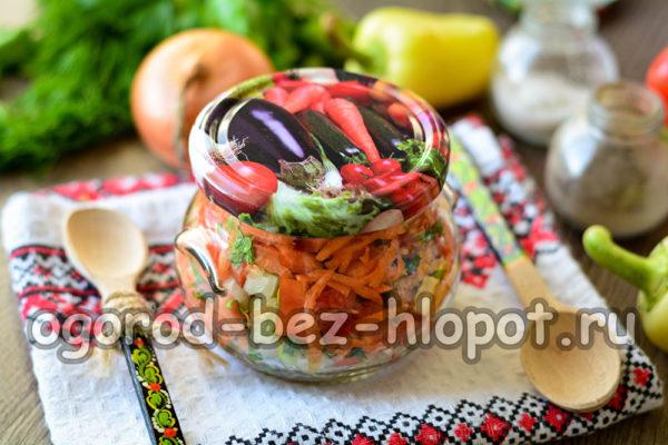 заправка для щей из помидор, перца и моркови