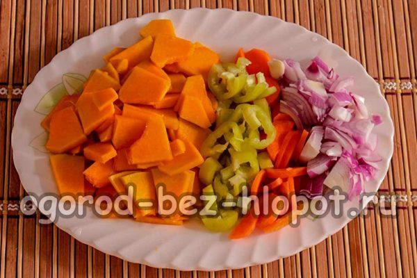 тыква, лук, морковь, перец