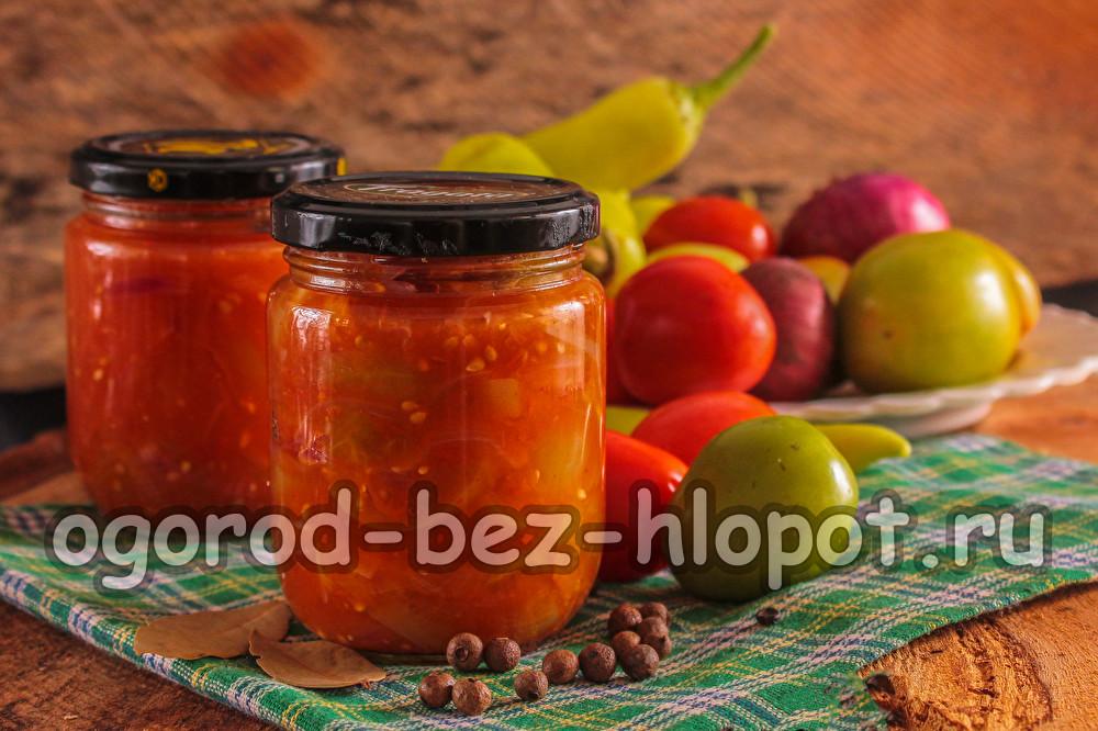 лечо из зеленых помидоров