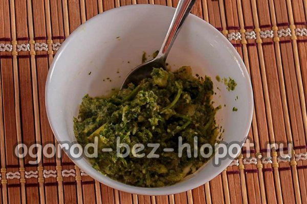начинка из зелени