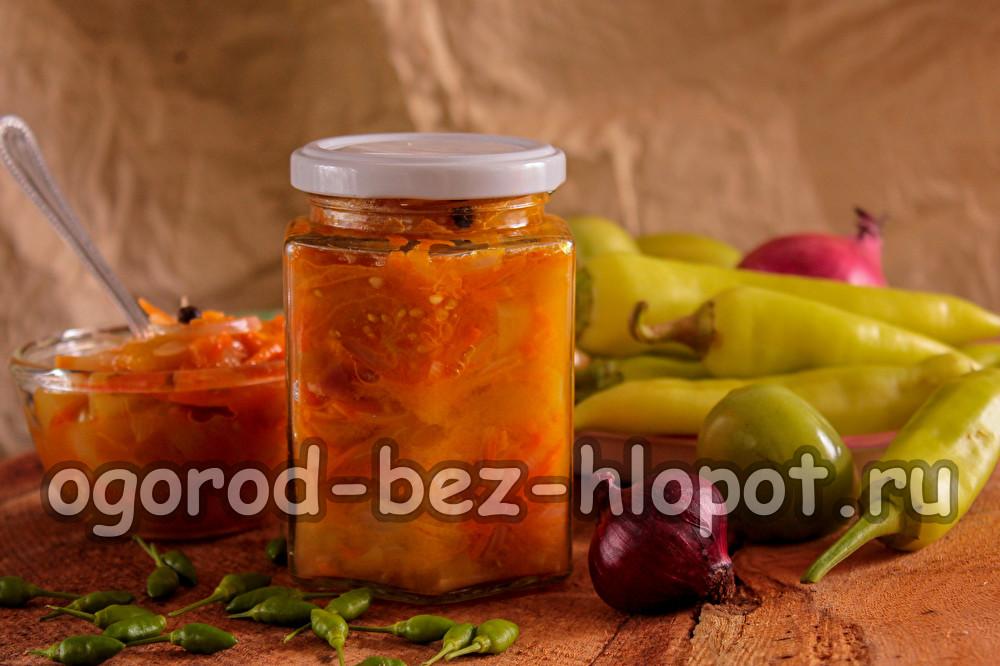салат из зеленых помидоров, моркови и болгарского перца