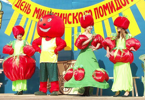 "Праздник ""День минусинского помидора"